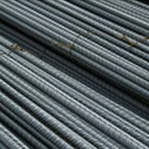reinforcement bar 12mm